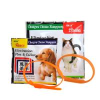 Пластиковый ошейник для собак, защищает от блох,