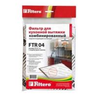 Фильтр для вытяжки Filtero