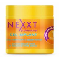 Гель имплант Интенсивный уход и Керапластика волос