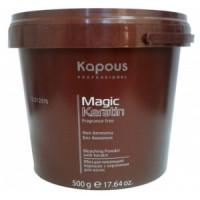Осветляющая пудра в микрогранулах Non ammonia Magic Keratin