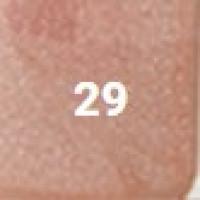 Блеск для губ Shimmering Gloss (97219,