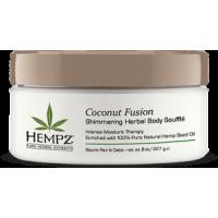 Суфле для тела с мерцающим эффектом Herbal