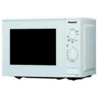 Микроволновая печь Panasonic NN GM231WZPE