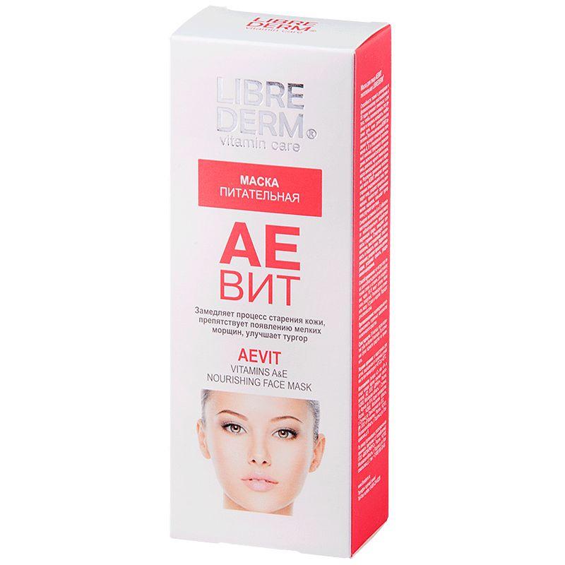 Купить LibreDerm Аевит маска питательная для лица 75мл 000087572 в интернет магазине в Москве