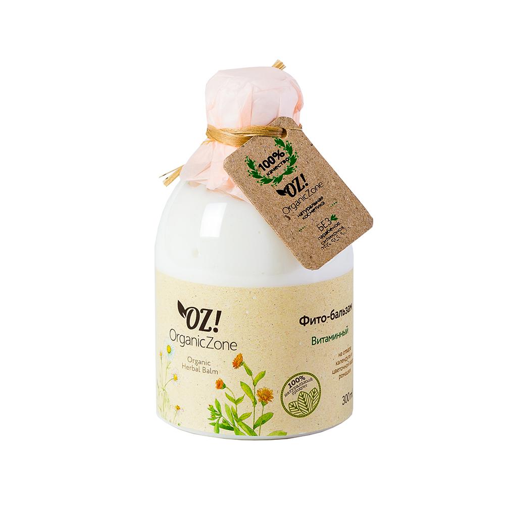 Косметика oz organic zone купить анастасия беверли хиллс косметика а где купить