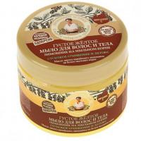 Рецепты Бабушки Агафьи Мыло для волос и тела