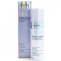 Estel Diamond Масло драгоценное для гладкости