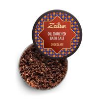Zeitun Аромасоль Шоколадная, с гидрофильным маслом