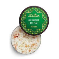 Zeitun Аромасоль Тонизирующая, с гидрофильным маслом