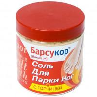 Барсукор соль для парки ног с горчицей