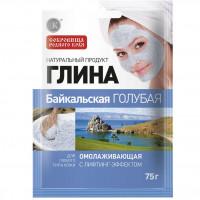 Фитокосметик Глина Байкальская голубая омолаживающая 75г