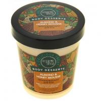 Organic shop Мусс для тела питательный Honey