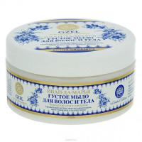 Натура Сиберика GZEL Мыло для волос и тела