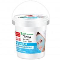 Фитокосметик Народные рецепты глина для лица/тела/волос голубая