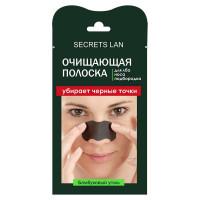 Secrets Lan Очищающая полоска для носа