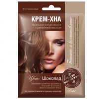 Фитокосметик Крем хна с репейным маслом шоколад 50мл