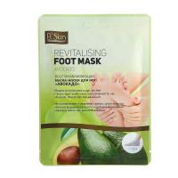 Skinlite Маска носки для ног восстанавливающая Авокадо 1пара