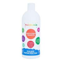 Freshbubble Гель для мытья посуды Цитрусовая свежесть