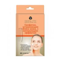 Skinlite Салфетки устраняющие блеск с матирующим эффектом 60шт