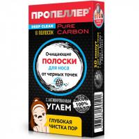 Пропеллер Pore Vacuum Полоски для носа очищающие