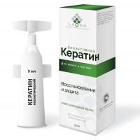 Биоактивный Кератин бустер косметический 1*9 мл