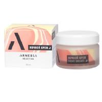 Arnebia Selection ночной крем 50мл