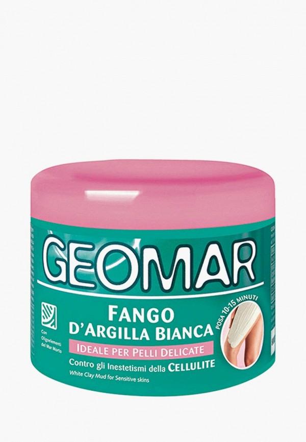 geomar косметика купить в украине