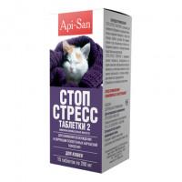 Api San Стоп Стресс Успокоительные таблетки для кошек,