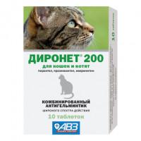 AVZ Диронет 200 Таблетки для кошек