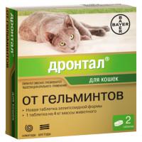 Дронтал ГОЛД Таблетки для кошек со вкусом