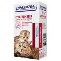 Празител Суспензия от внутренних паразитов для кошек