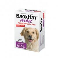 БлохНэт MAX капли инсектоакарицидные для собак 20