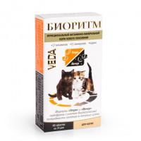 Биоритм Витамины для котят, 48 таблеток