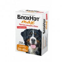 БлохНэт MAX капли инсектоакарицидные для собак 30