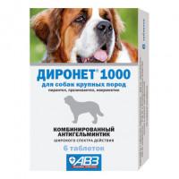 AVZ Диронет 1000 Таблетки для собак крупных