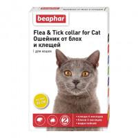 Beaphar Ошейник антипаразитарный для кошек, жёлтый