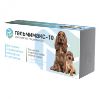 Гельмимакс   10 Таблетки от внутренних