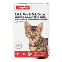Beaphar S.O.S. Ошейник антипаразитарный для котят, белый