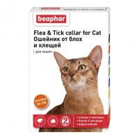 Beaphar Ошейник антипаразитарный для кошек, оранжевый