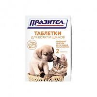 Празител Таблетки от внутренних паразитов для котят