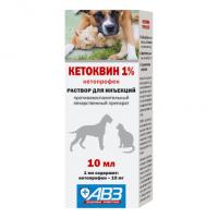 AVZ Кетоквин 1% Раствор для инъекций собакам