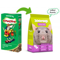 Зоомир Крысуня Корм для мышей и крыс,