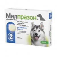 KRKA Милпразон Антигельминтик для собак, 2 таблетки