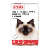 Beaphar Ошейник антипаразитарный для кошек, белый