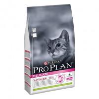 Pro Plan Delicate Сухой корм для взрослых кошек