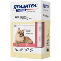 Празител Особый Суспензия от гельминтов для кошек