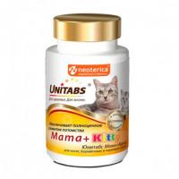 Unitabs Mama+Kitty Витамины для котят, беременных и кормящих