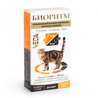 Биоритм Витамины для кошек со вкусом курицы,