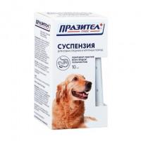 Празител Суспензия от внутренних паразитов для собак