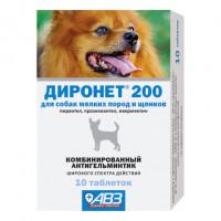 AVZ Диронет 200 Таблетки для собак мелких